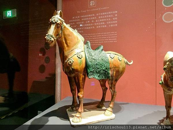 P16)三彩三花馬(公元618~907年).jpg