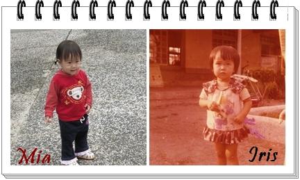 米米和媽咪小時候.jpg
