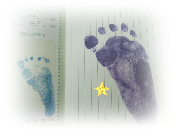 腳印.JPG