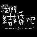 素圖系列4-純文字 (12).jpg