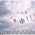 素圖系列5-文字及圖 (4).jpg
