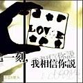 素圖系列5-文字及圖 (10).jpg
