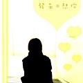 素圖系列5-文字及圖 (16).jpg