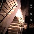 素圖系列5-文字及圖 (17).jpg