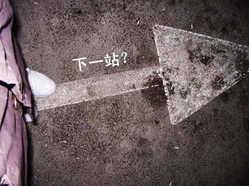 素圖系列5-文字及圖 (22).jpg