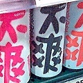 素圖系列4-純文字 (2).jpg