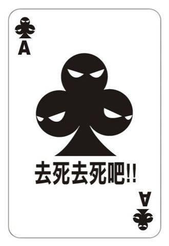 素圖系列4-純文字 (7).jpg