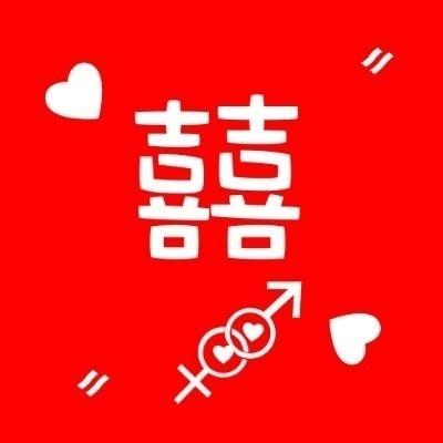 素圖系列4-純文字 (11).jpg