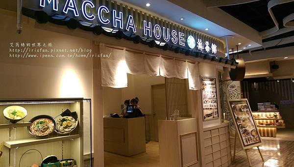 MacchaHouse (8).jpg