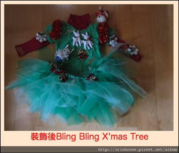 裝飾後Bling Bling X'mas Tree.jpg