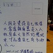 IMG_2003.JPG