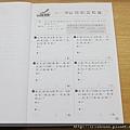 數學反應練習應用內頁.JPG