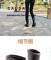 SALSA 冬款時尚短靴 低筒高跟雨鞋 雨靴 水鞋.jpg