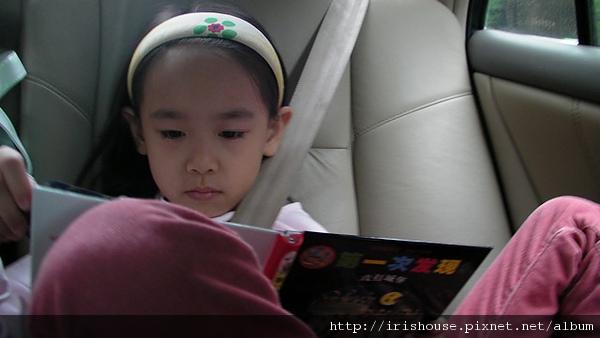 在車上看書.jpg
