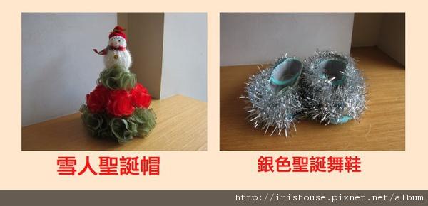 聖誕帽.jpg