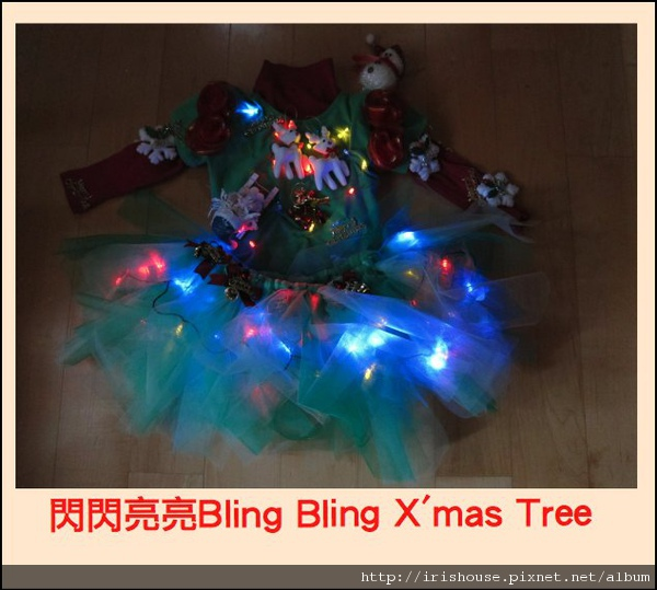 Bling Bling X'mas Tree.jpg