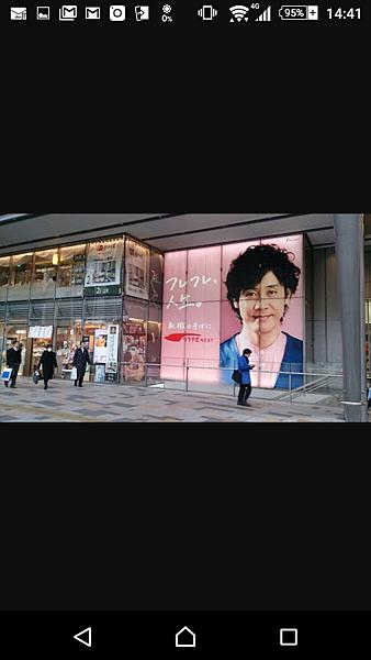 東京車站的お兄ちゃん大広告(*´ω`*)