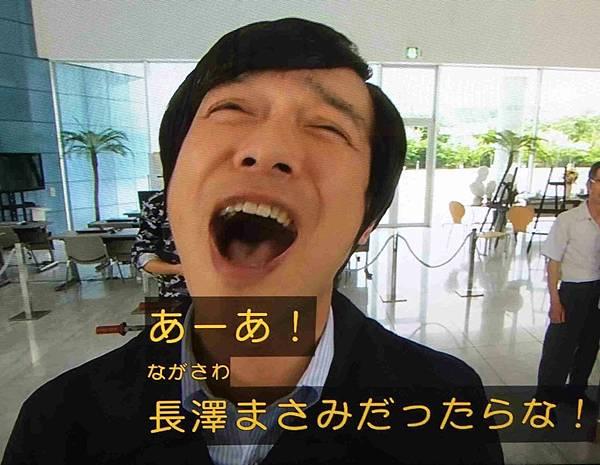 網路上瘋傳的要是長澤雅美就好了!恭喜堺雅人願望實現笑
