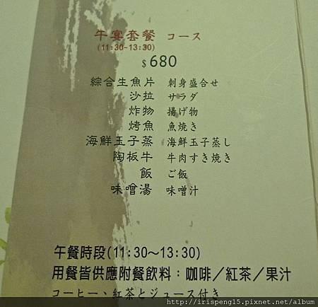 P1260094