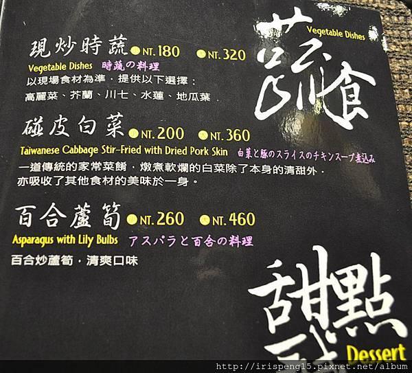 DSC_9621