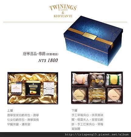 box-a.jpg