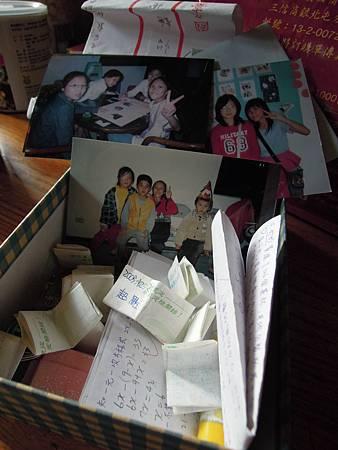 記憶的盒子