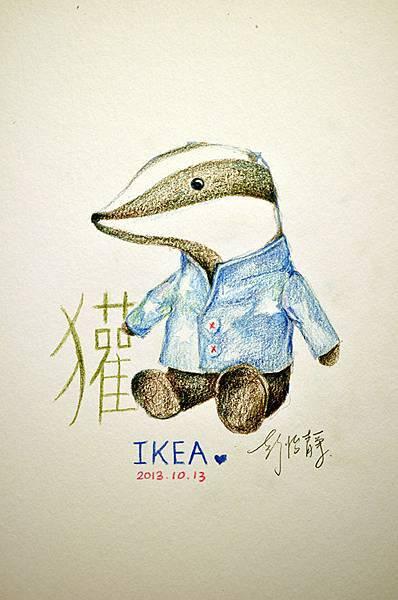 IKEA的獾