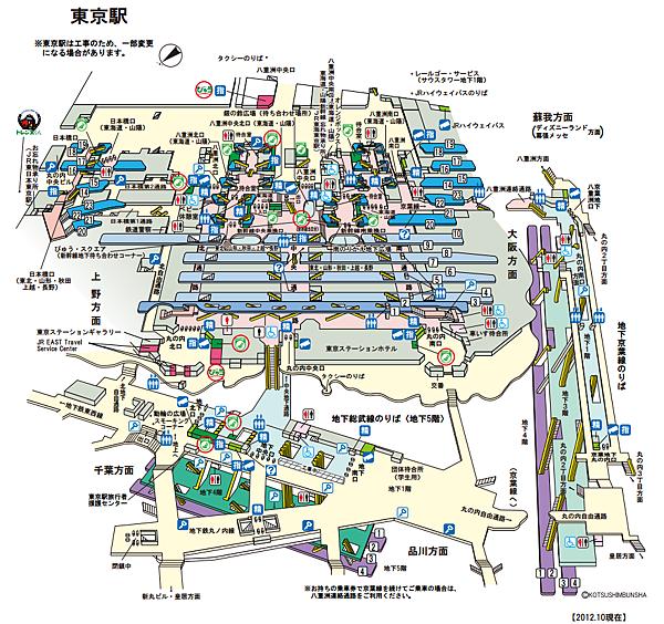東京車站地圖.png