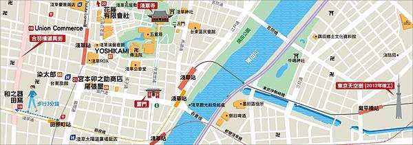 淺草完整地圖2.jpg