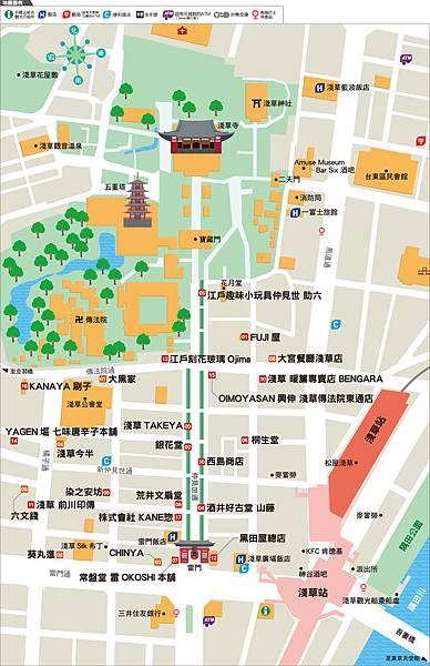 淺草完整地圖.jpg