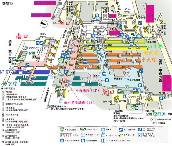 新宿車站地圖.png