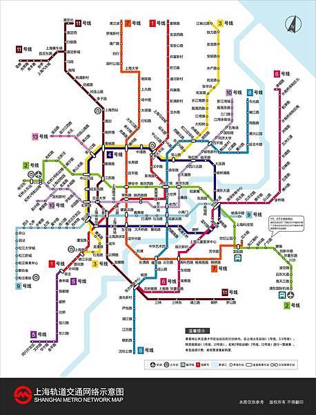 上海地鐵.jpg