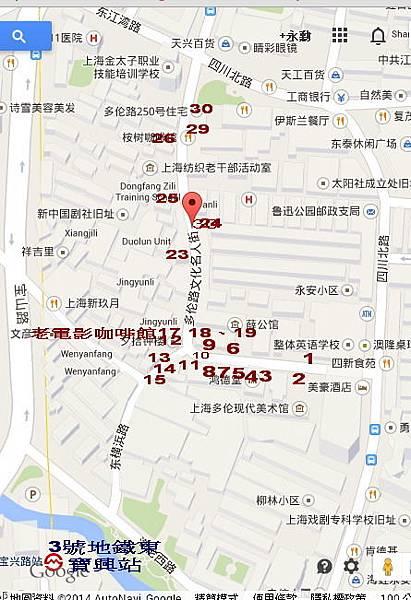 多倫名人街.jpg