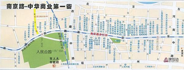 南京路步行街.jpg