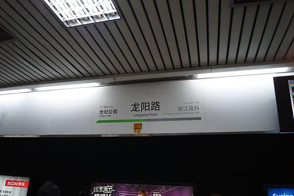 DSC03834.JPG