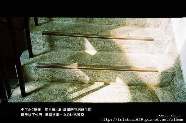 Miyako│【回顧】2010。小C。My Story