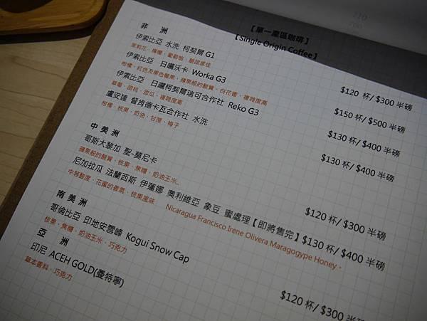 P1100861.JPG