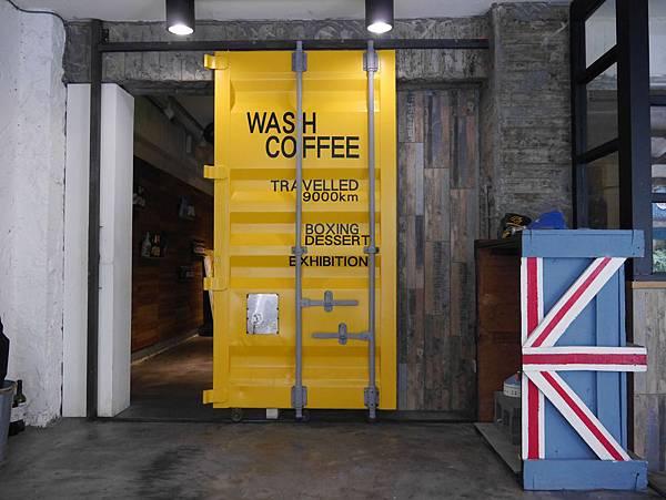 【台北●中山國中站】異業新結合 - 穿越九千公里交給你 WASH COFFEE