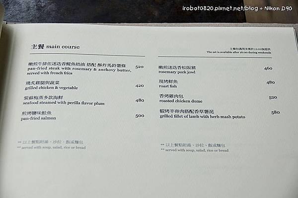 台北忠孝東路四段。好樣餐廳VVG Bistro早午餐$560_28.jpg