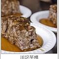台南謝宅3外加美食之旅。大菜市阿川芋粿_2.jpg