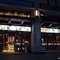 台中文心-老乾杯-台中市政店-澳洲和牛A9燒肉專賣店 (14).jpg