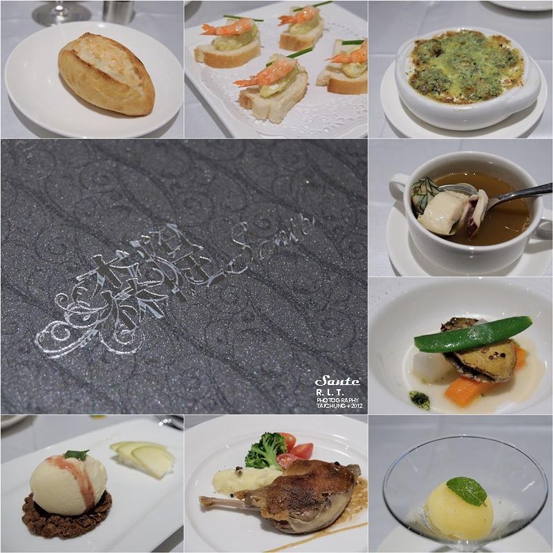 台中-森隄Santé-西餐-法菜-法餐-向上北路149號-田螺-油封鴨腿
