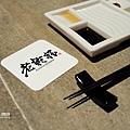 台中-老乾杯-澳洲A9和牛燒肉-文心路-2013 (4)