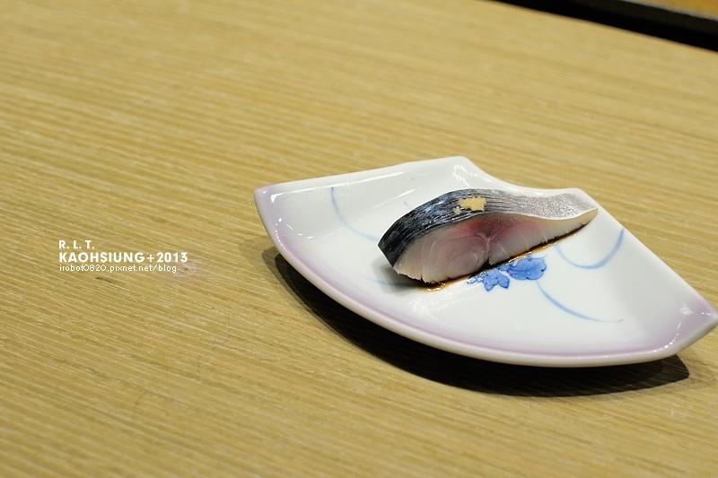 高雄-鮨二七-漢神百貨巷子 (11)