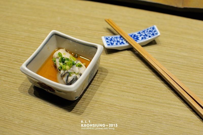 高雄-鮨二七-漢神百貨巷子 (14)