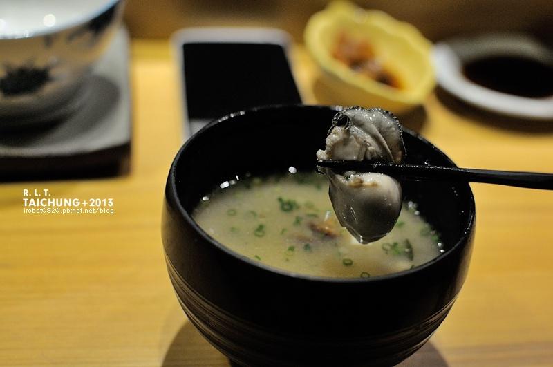 台中--響壽司-HIBIKI-情人節 (32)