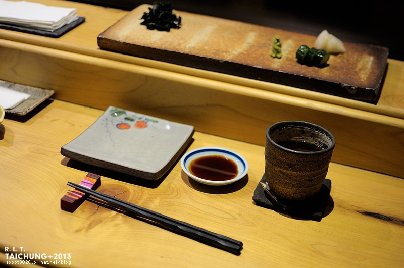 台中-響壽司 HIBIKI