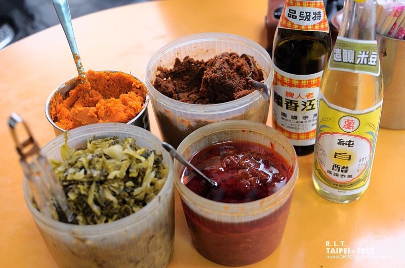 台北-小吳牛肉麵 (2)
