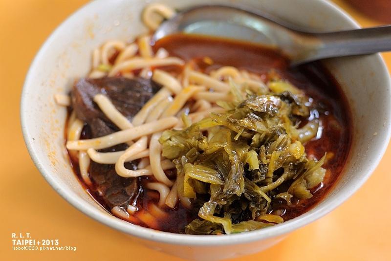 台北-小吳牛肉麵 (20)