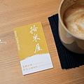 台北-北投-拾米屋-大同街-蛋糕咖啡 (23)